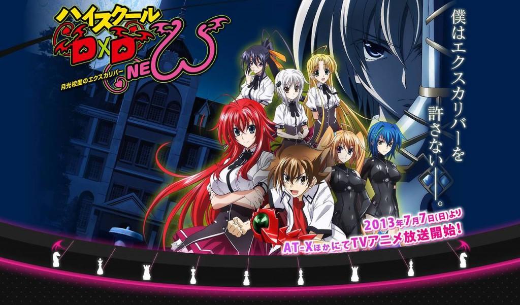 High School DxD New Anime