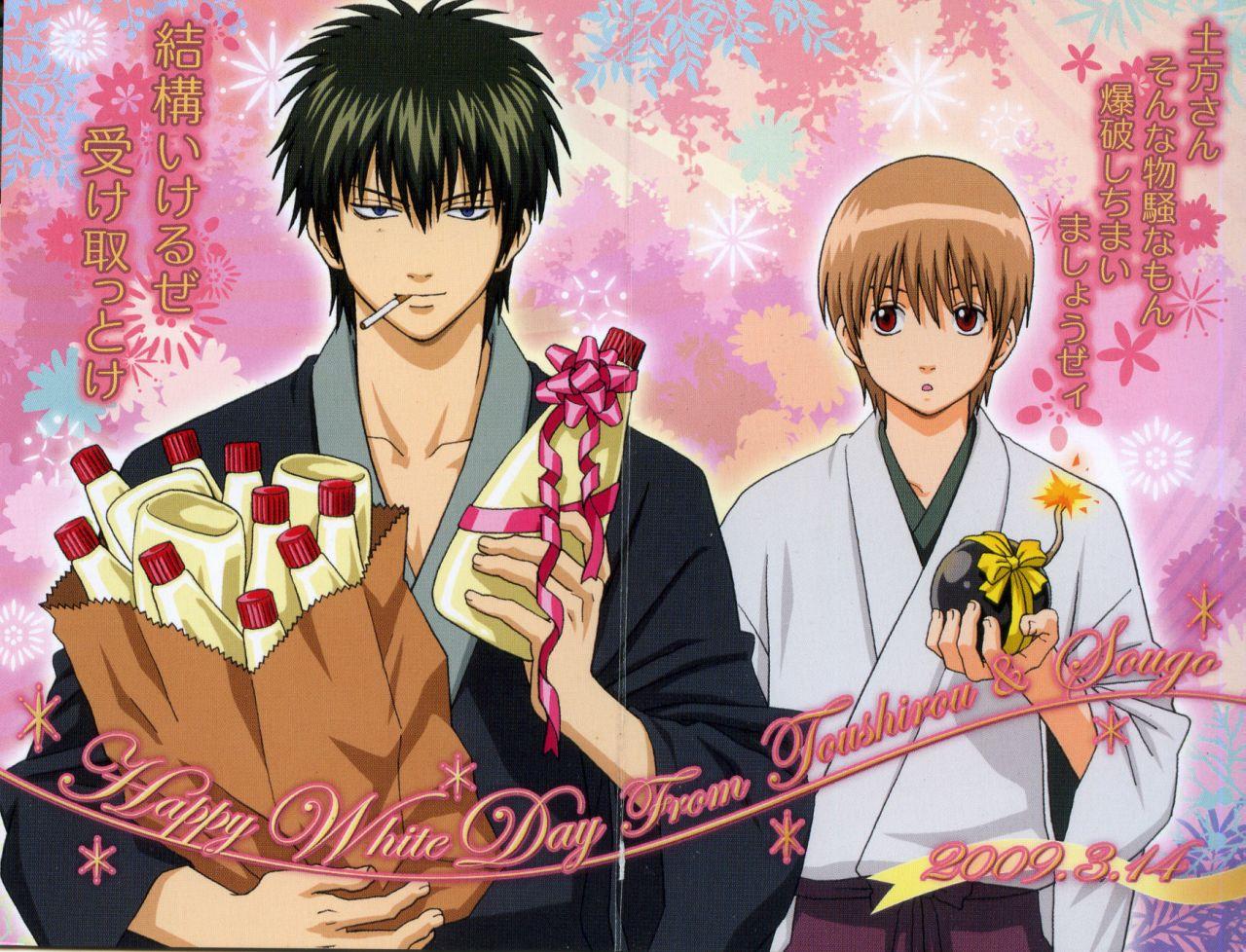 Hijikata and Sougo_Haruhichan.com_