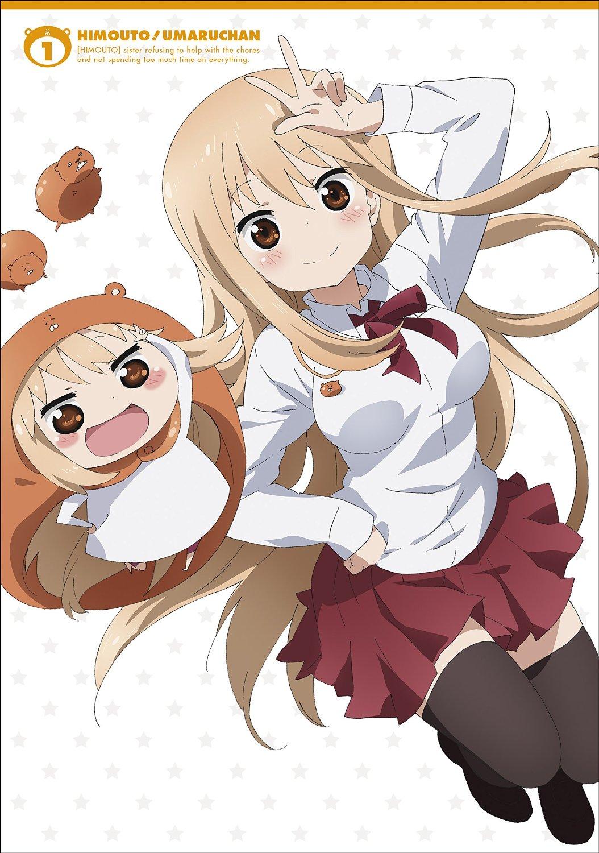 Himouto! Umaru-chan Blu-ray DVD volume 1 cover illustration