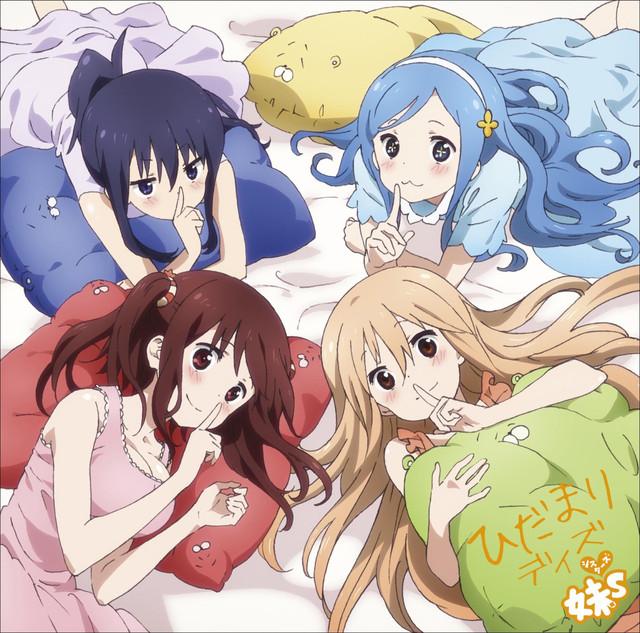 Himouto-Umaru-chan-ED-cd-jacket-illustration anime