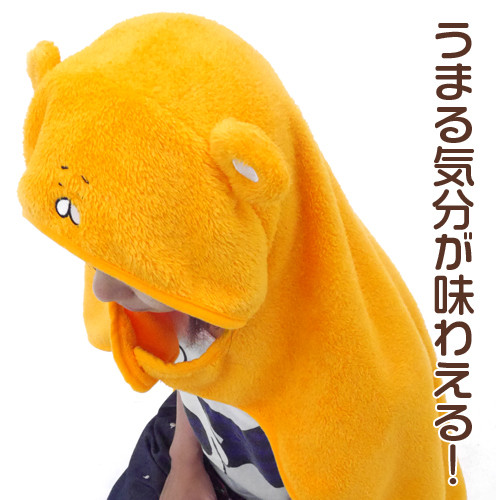 Himouto-Umaru-chan The Thing Which Umaru Wears At Home