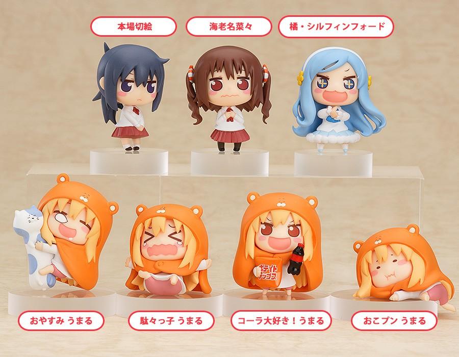 Himouto! Umaru-chan Trading Anime Figure