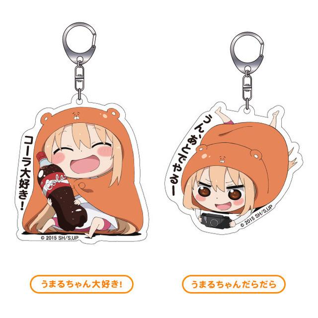 Himouto-Umaru-chan-keychains 2
