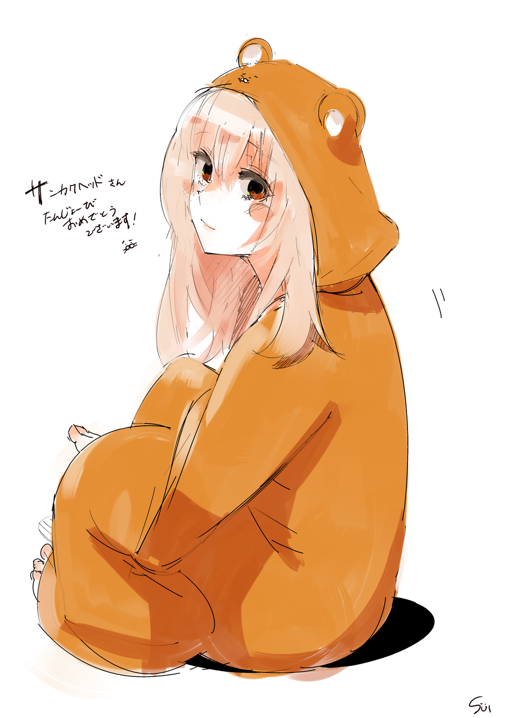 Himouto Umaru chan sketch by tokyo ghoul author