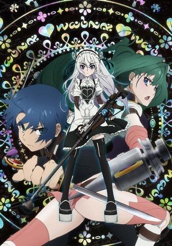 Hitsugi no Chaika 2 second season