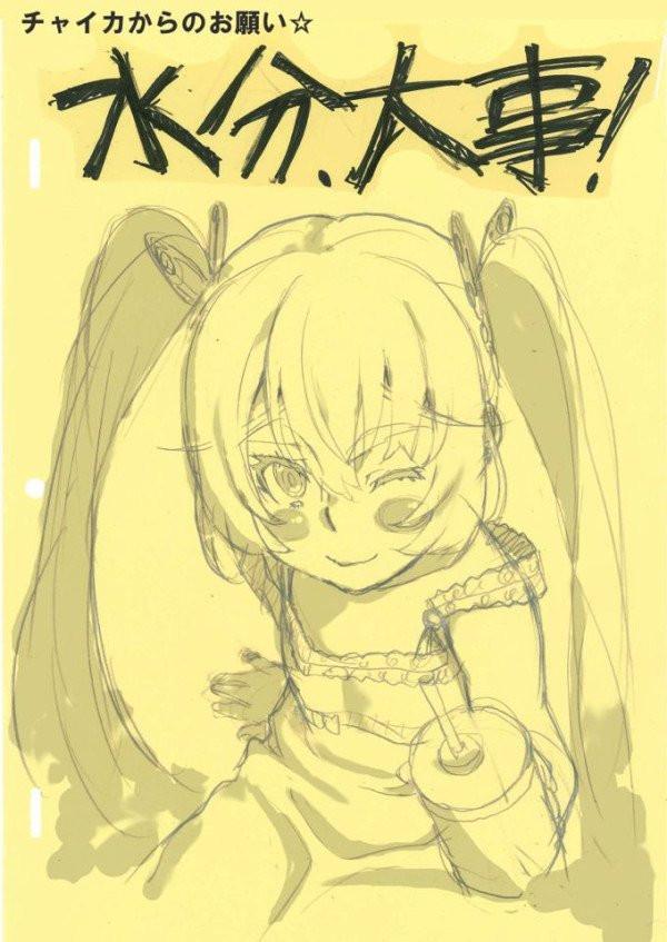 Hitsugi no Chaika Chaika -The Coffin Princess- Comiket 86 haruhichan.com