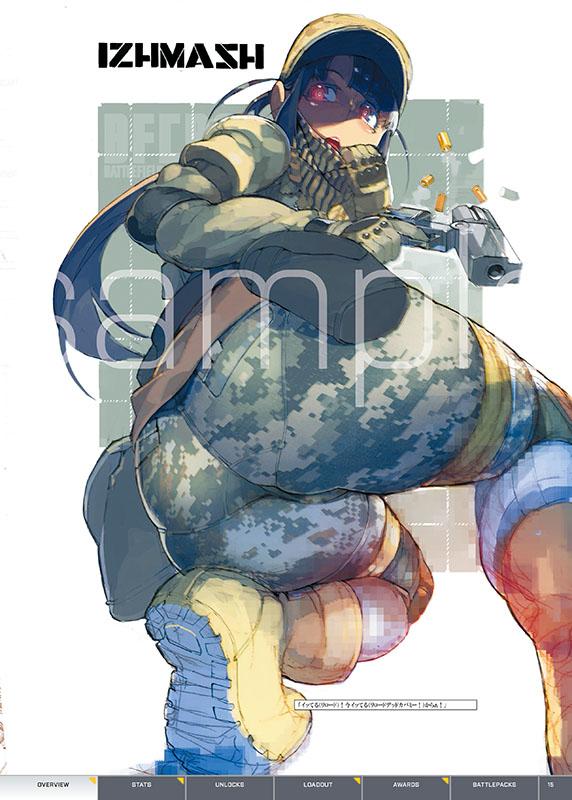 Hitsugi no Chaika Character Designer Presents New Battlefield Doujinshi for Comiket 4