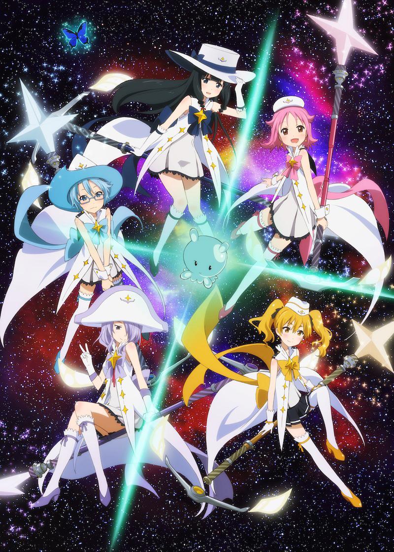 Hokago-no-Pleiades_Haruhichan.com-OVA Visual