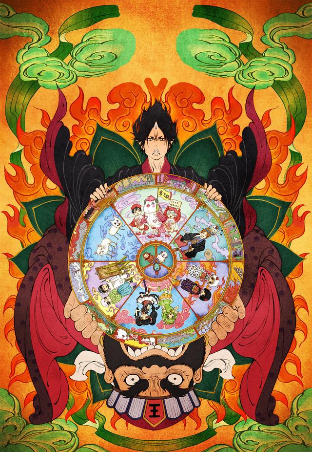 Hoozuki no Reitetsu OVA visual haruhichan.com Hoozuki no Reitetsu OAD