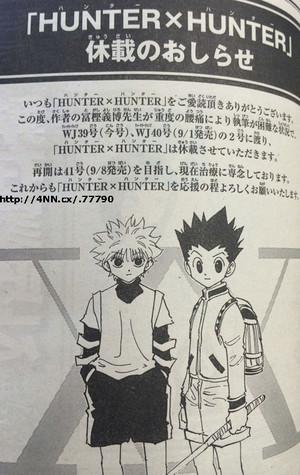 Hunter X Hunter Manga Goes on Hiatus Due to Back Pain haruhichan.com