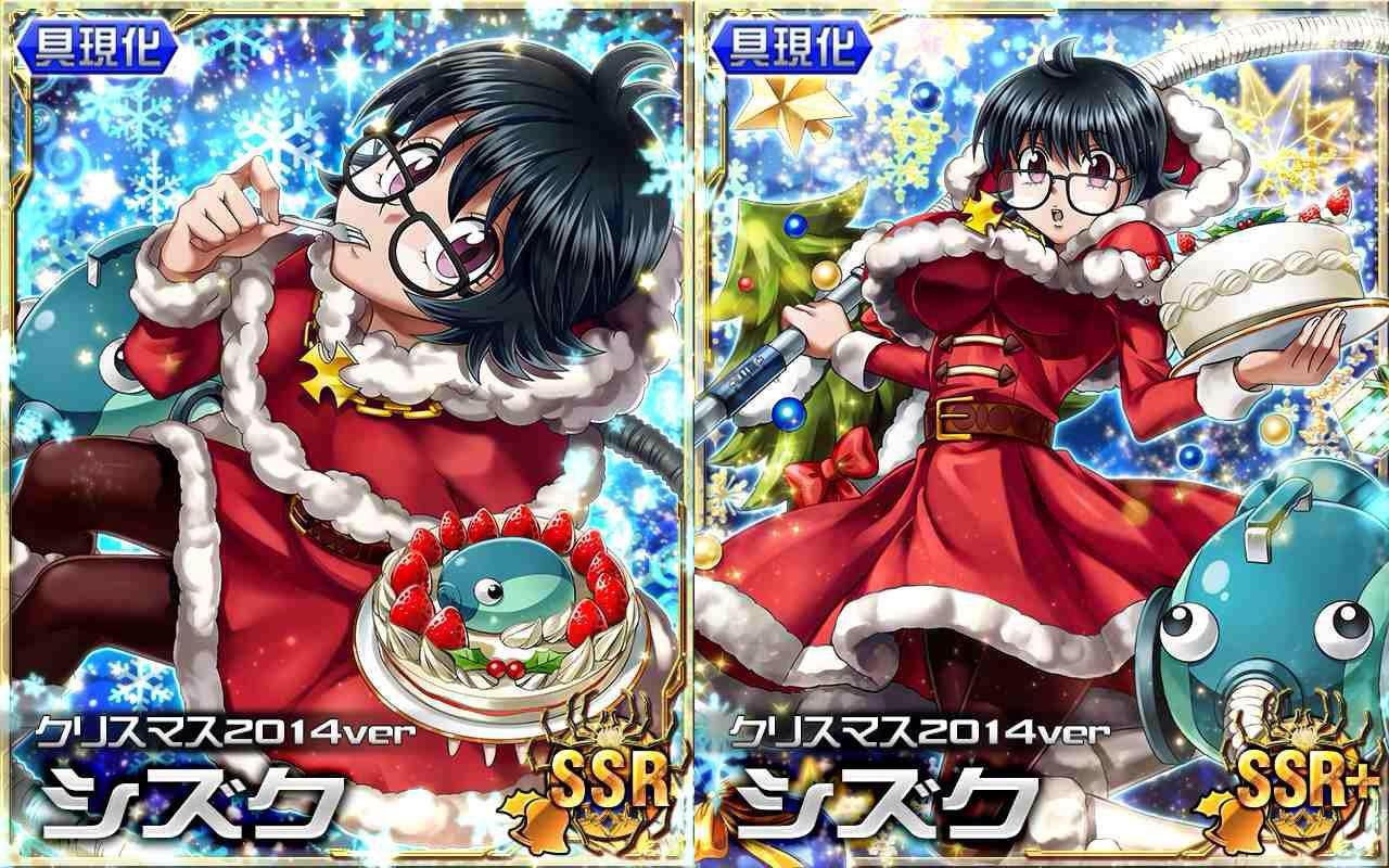 Hunter x Hunter Battle Collection Cards haruhichan.com HxH Mobage Christmas cards Shizuku