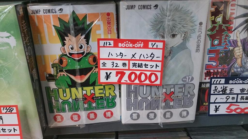 Hunter x Hunter Manga Is Finished According to Book Stores 2
