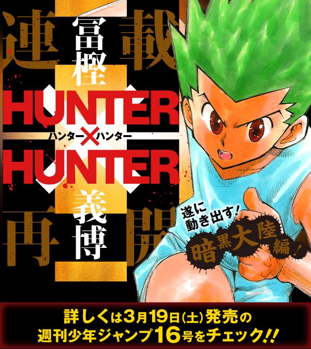 Hunter x Hunter Manga to Return from More than a Year of Hiatus