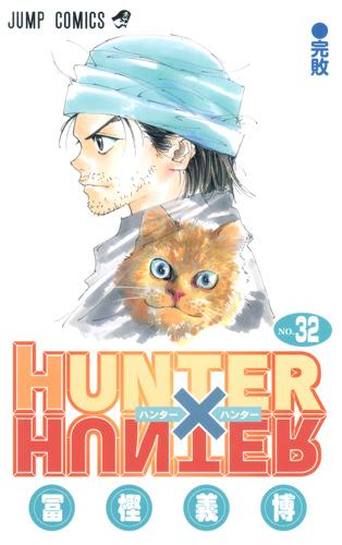 Hunter x Hunter Manga's next Volume Slated to Release June 3 in Japan
