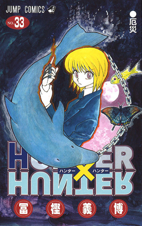 Hunter x Hunter on Another Indefinite Hiatus
