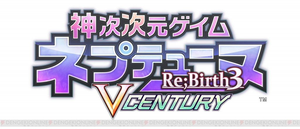 Hyperdimension Neptunia Re;Birth3 Announced Haruhichan.com