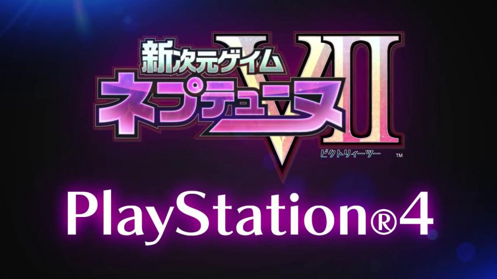 Hyperdimension Neptunia Victory II Logo Title Haruhichan.com