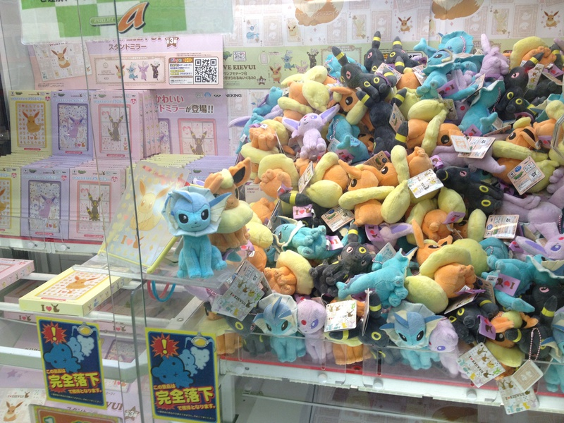 I love Eevee Evolutions plushiesn and mirrors