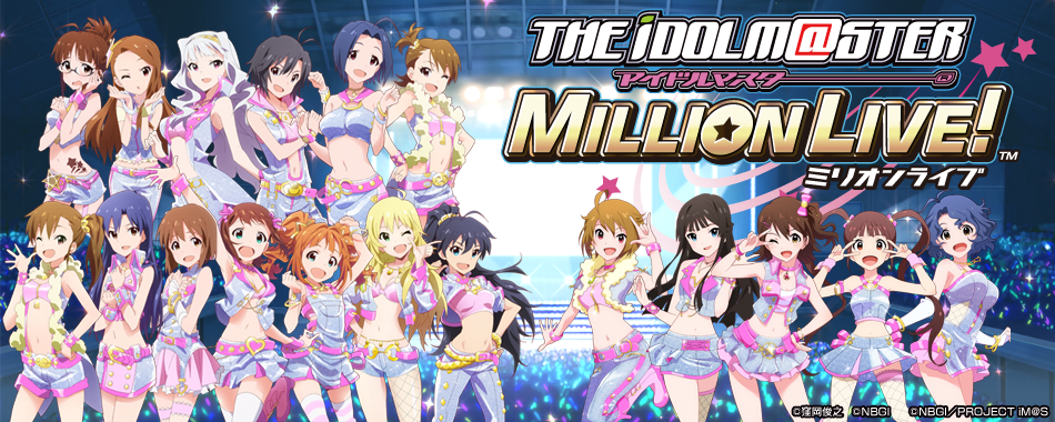 Idolm@ster Million Live app Comes To PC