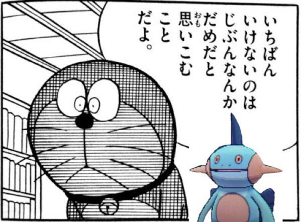 Internet Reacts to Marshtomp from Pokemon Omega Ruby and Alpha Sapphire haruhichan.com Marshstomp 25