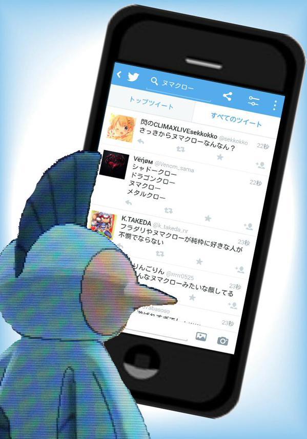 Internet Reacts to Marshtomp from Pokemon Omega Ruby and Alpha Sapphire haruhichan.com Marshstomp 26