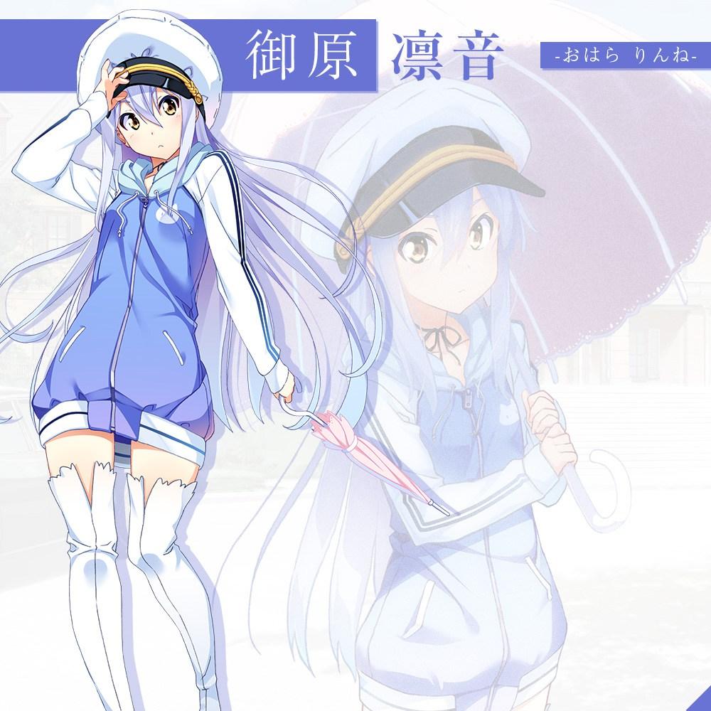 Island-Visual-Novel-Character-Design-Rinne-Ohara