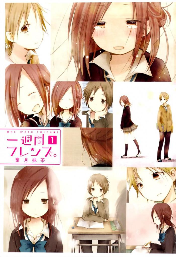 Isshuukan Friends. anime