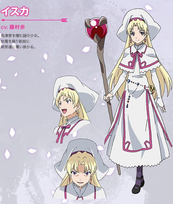 Isuca_Haruhichan.com-Anime-Character-Designs-Isuca_Haruhichan.com