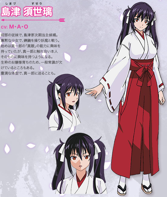 Isuca_Haruhichan.com-Anime-Character-Designs-Suseri-Shimazu