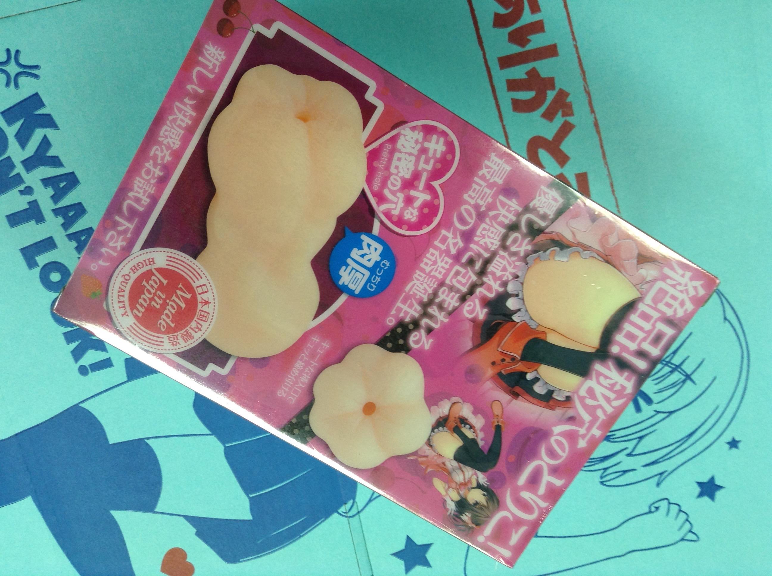 j-list-box-adult-december-edition-0003