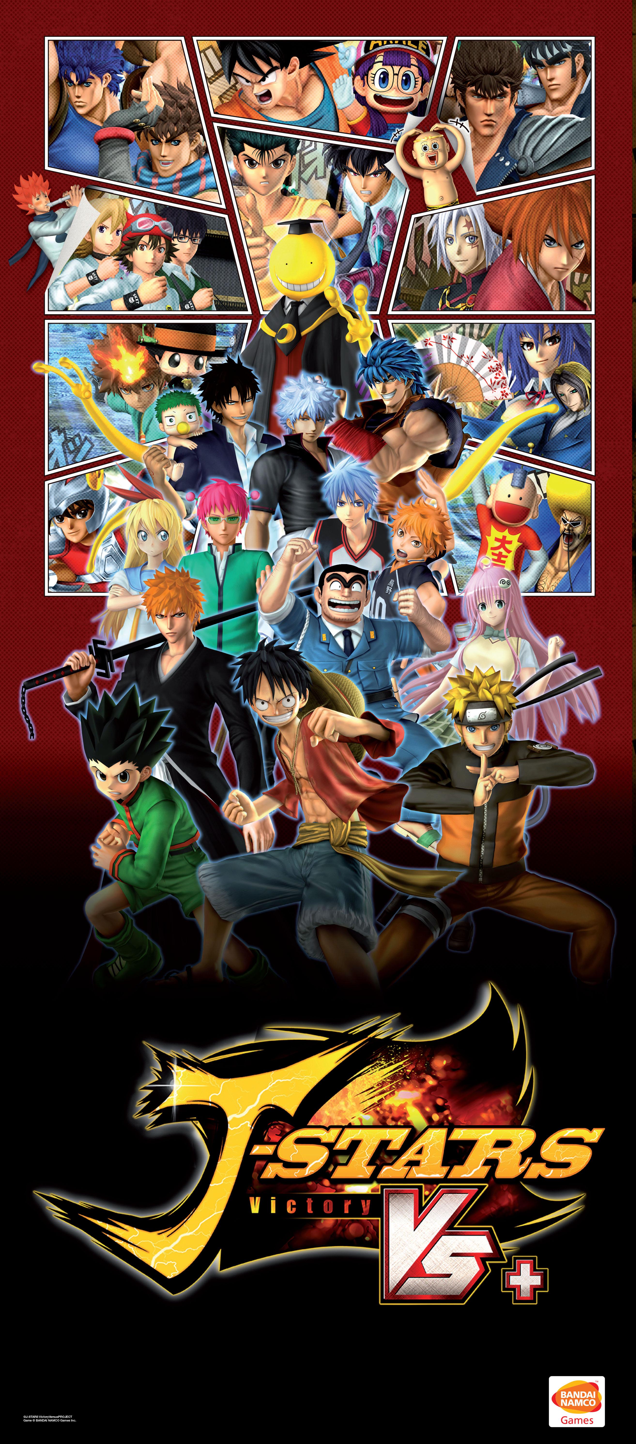 J-Stars Victory VS+ Poster Haruhichan.com
