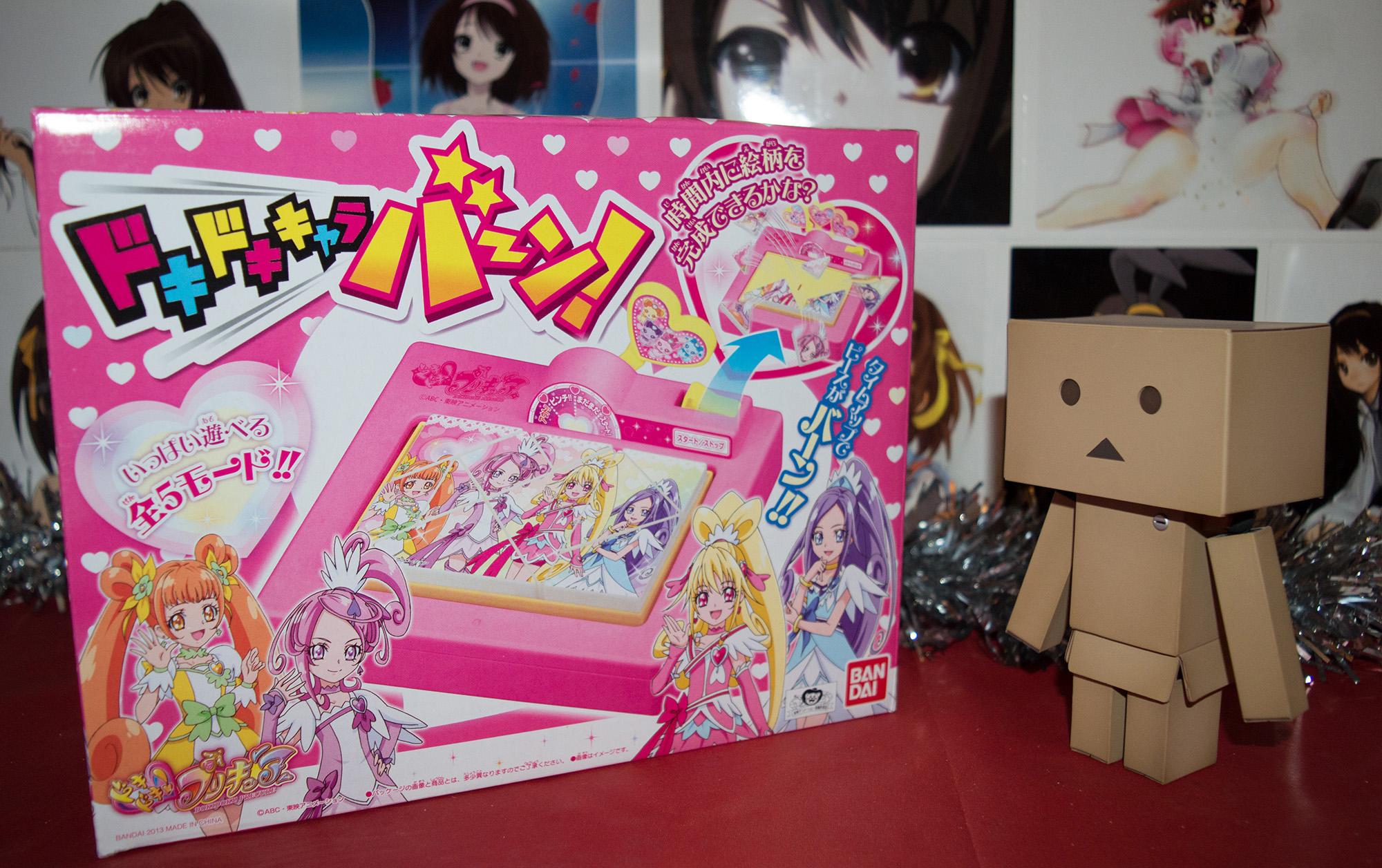 JList Fuku-Bukuro Lucky Anime Toy Set Overview haruhichan.com Dokidoki! Precure - Toy Puzzle