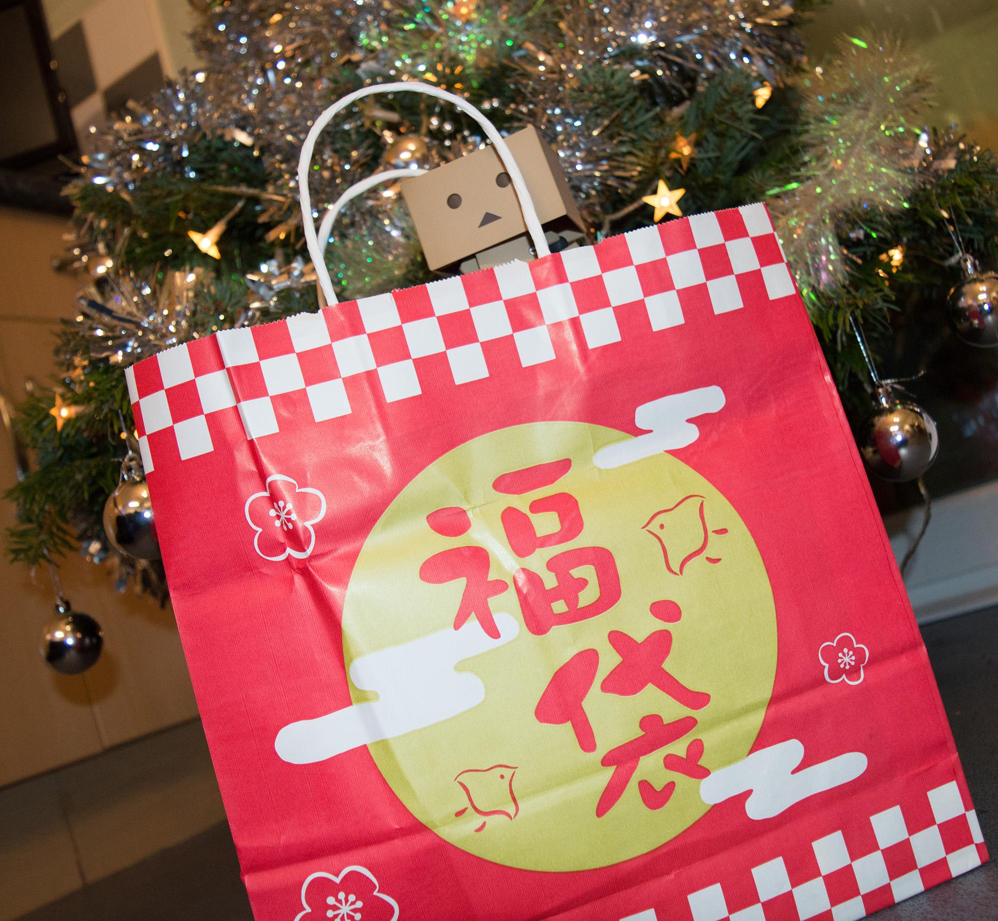 JList Fuku-Bukuro Lucky Anime Toy Set Overview haruhichan.com