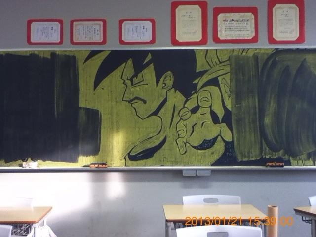Japan Takes Drawing on a Chalkboard to a New Level haruhichan.com Dragon ball z