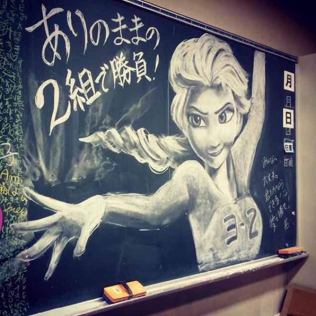 Japan Takes Drawing on a Chalkboard to a New Level haruhichan.com Frozen Elsa