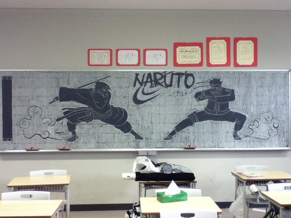 Japan Takes Drawing on a Chalkboard to a New Level haruhichan.com Naruto and Sasuke