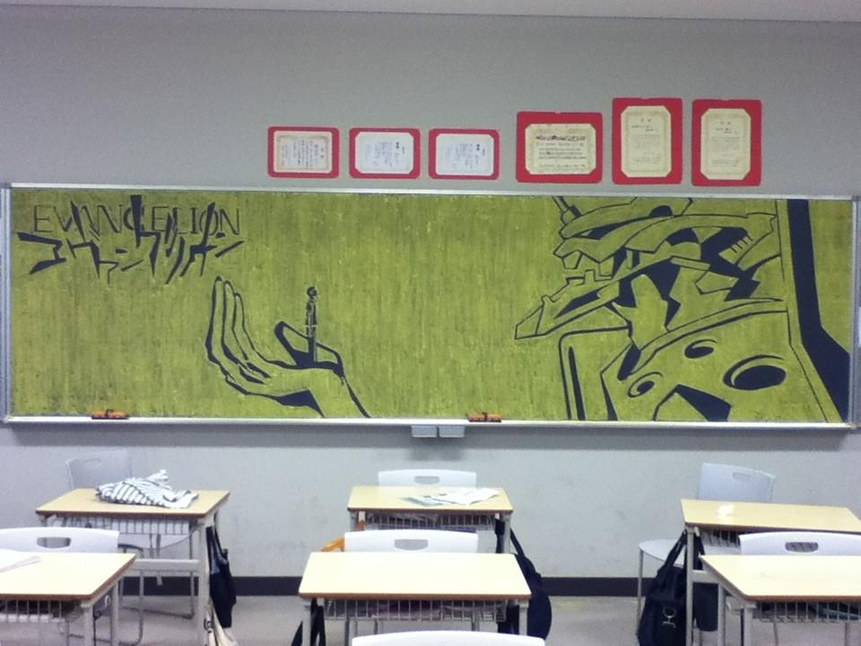 Japan Takes Drawing on a Chalkboard to a New Level haruhichan.com Neon Genesis Evangelion