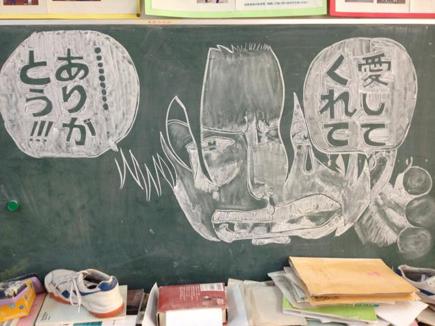 Japan Takes Drawing on a Chalkboard to a New Level haruhichan.com One Piece Ace