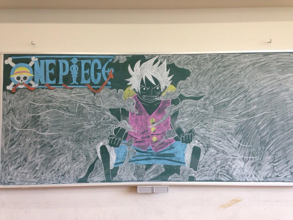 Japan Takes Drawing on a Chalkboard to a New Level haruhichan.com One Piece Luffy's Gear Second