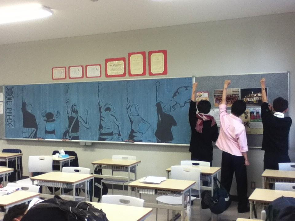 Japan Takes Drawing on a Chalkboard to a New Level haruhichan.com One Piece X (2)