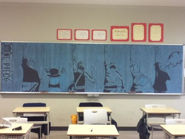 Japan Takes Drawing on a Chalkboard to a New Level haruhichan.com One Piece X