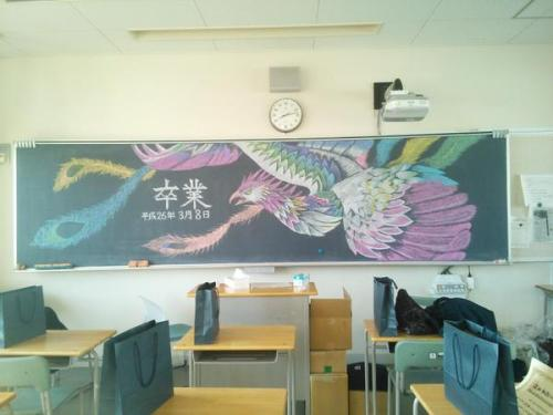 Japan Takes Drawing on a Chalkboard to a New Level haruhichan.com Real life events chalkboard 6