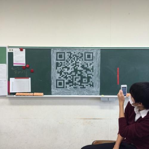 Japan Takes Drawing on a Chalkboard to a New Level haruhichan.com Real life events chalkboard