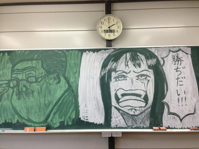 Japan Takes Drawing on a Chalkboard to a New Level haruhichan.com Slam Dunk's coach and Robin from One Piece