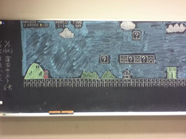 Japan Takes Drawing on a Chalkboard to a New Level haruhichan.com Super Mario level