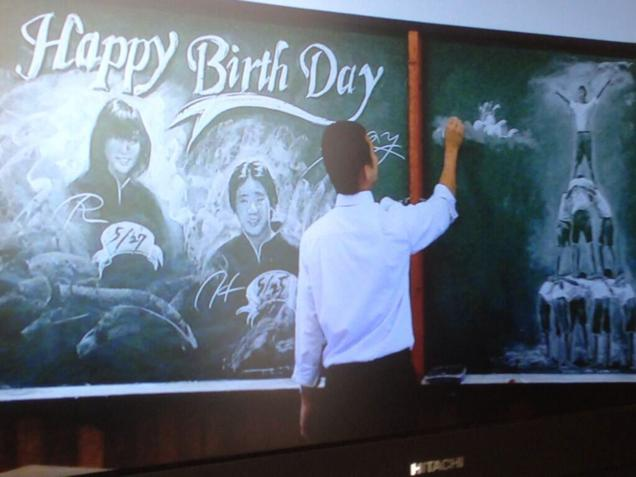 Japan Takes Drawing on a Chalkboard to a New Level haruhichan.com Teacher