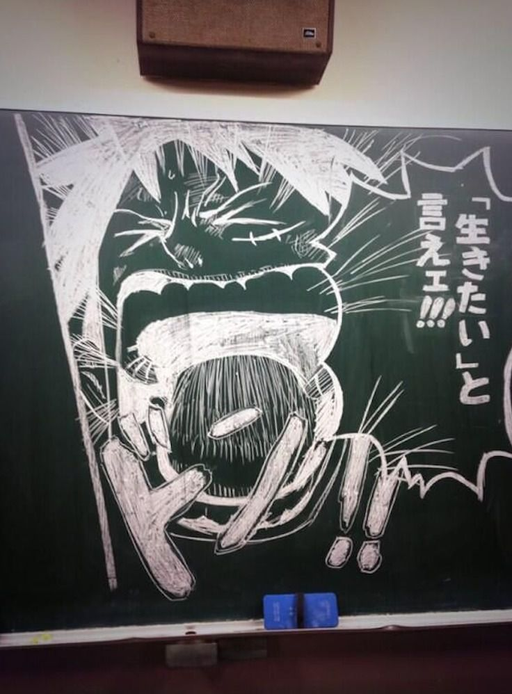 Japan Takes Drawing on a Chalkboard to a New Level haruhichan.com one piece Luffy