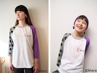 Japan Turns Shinji and Kaworu into Child Clothing Models for New GeeWhiz Line 14