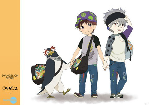 Japan Turns Shinji and Kaworu into Child Clothing Models for New GeeWhiz Line