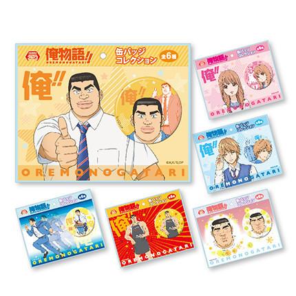 Japanese Crane Machines to Offer Ore Monogatari!! Prizes badges